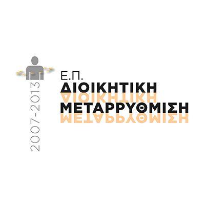 metarrithmishDDA86A38-6BDB-E6CB-B9B2-D01D4520111A.jpg