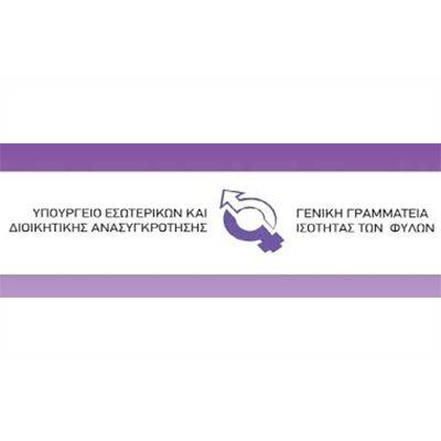 yp_eswterikwn835A93A6-8A80-DDB8-AA30-BDD490155C70.jpg