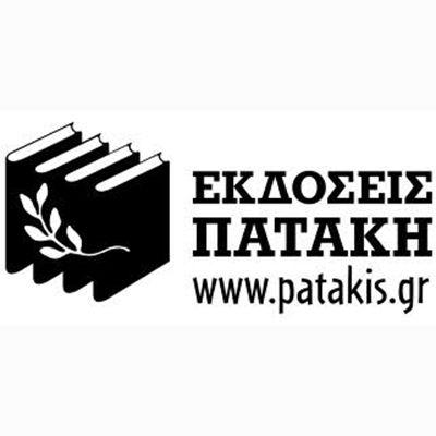 ekdoseis_patakhsF4125FF4-14BE-EE7C-3BB5-6FFD555951E7.jpg