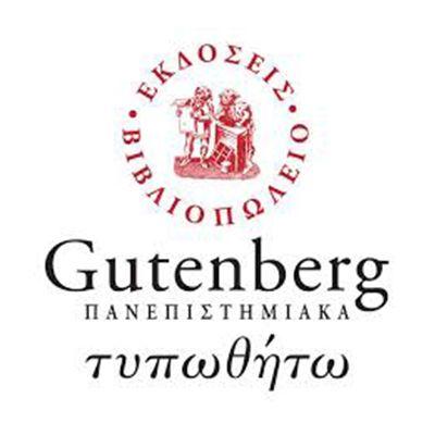 gutenberg512B38F9-87C8-86D3-F832-C44FE9513F53.jpg