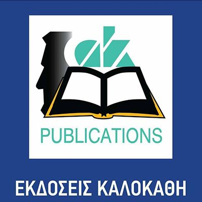 kalokathi02C05AC7-D435-7AA5-0AA7-FF6508F34124.jpg