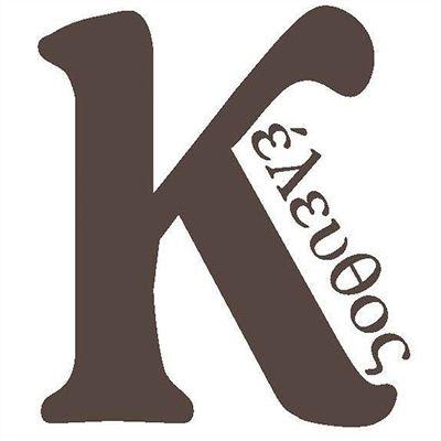 keleuthos77A6A9E4-A840-F5D2-0D41-B7FA93E212E9.jpg