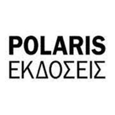 polaris00C32237-38F1-B970-559C-493D1B98B5EF.jpg